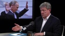 Григорий Явлинский. Зачем оппозиции думская трибуна?