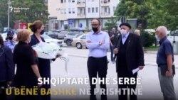 Familjarët në një tubim në Prishtinë: Të zhdukurit, çështje e përbashkët