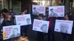 22 04 2015 Протести во Србија и Пакистан