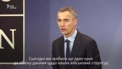 Росія й НАТО вкотре не змогли подолати розбіжності щодо України – Столтенберґ (відео)