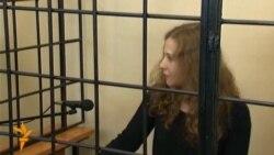 Мария Алехина: неэтично просить о смягчении, когда Надежда Толоконникова в больнице