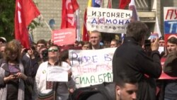 Екатеринбург против коррупции