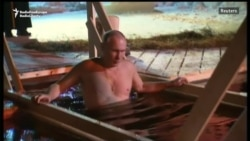 Putin Takes His Shirt Off, Again, To Mark Feast Of Epiphany