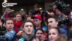 """""""Ну камон"""": речь Егора Жукова после того, как суд приговорил его к условному сроку"""