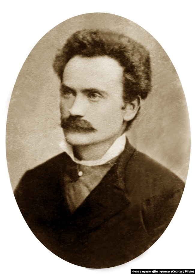 Іван Франко, 1890 рік