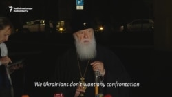 'We Don't Want Confrontation': Ukraine's Patriarch Filaret On Split With Russian Orthodox Church