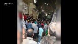 Continuă protestele economice din Iran
