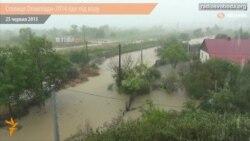Сочі йде під воду внаслідок будівництва «олімпійських» об'єктів – жителі міста