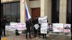"""""""Путин өчен!"""" митингына Казанда 30-40 кеше җыелды"""