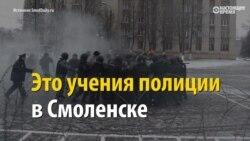 Полиция учится разгонять митинги против роста тарифов ЖКХ