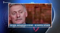 Видеоновости Кавказа 10 февраля