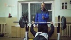 Тренер сильных людей