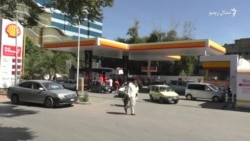 پاکستان کې د تېلو نرخونه بیا وختل