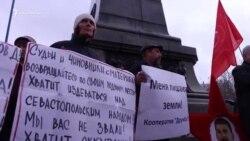 В Севастополе призвали сменить местную российскую власть на «народную» (видео)