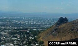 Ош, фото OCCPR