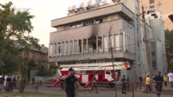 Ukraine's Inter TV Set Ablaze In Kyiv