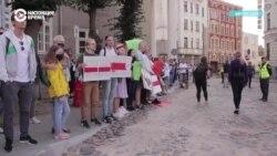 Как живут белорусские беженцы в Латвии