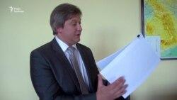 Що можна знайти в кабінеті міністра Данилюка? (відео)