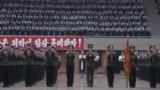 В лучах солнца: фильм, раскрывающий методы пропаганды в Северной Корее
