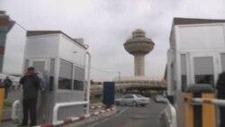 «Զվարթնոց» օդանավակայանում ռումբ չի հայտնաբերվել