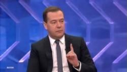 Медведев о курсе рубля