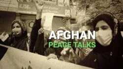 Afghan Peace Talks: What's At Stake For You?