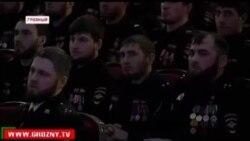 Кадыров Рамзан вайнах махкахбахарх