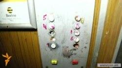 Երևանում մեծ թվով վերելակներ տեխնիկական ստուգում չեն անցել