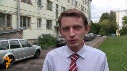 Грамадзкі актывіст Дзяніс Дашкевіч: Карупцыянэры вельмі баяцца агалоскі