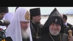 Патриарх всея Руси Кирилл в Армении