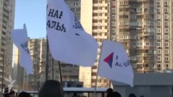 Народный сход в Москве