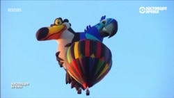 Фестиваль воздушных шаров в Мексике