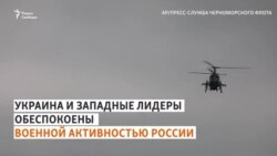 Кремль не объясняет концентрацию войск на границе