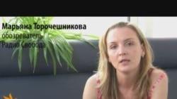 Европа слушает доклад о Ходорковском