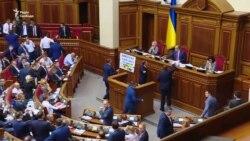 Верховна Рада в першому читанні схвалила законопроект із пакету медреформи (відео)