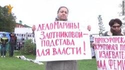 Пикет против нарушения конституционных прав и свобод человека в России