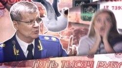 Российские пенсии и министерство магии. Такие новости №64