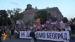 Novi protest i šetnja zbog Savamale