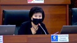 Президента Кыргызстана просят отклонить законопроект «О манипулировании информацией»