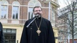 Глава Української греко-католицької церкви продекламував вірш Тараса Шевченка