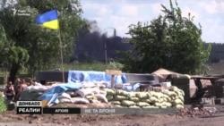 Українська армія залишилася без сучасної техніки на Донбасі