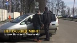 Натальлю Папкову з сутак забралі ў псыхіятрычны дыспансэр