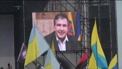Станет ли Украина второй Грузией? Саакашвили рвётся в Киев
