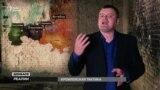Куди Путін збирається перекинути російські танки? | «Донбас.Реалії» (відео)