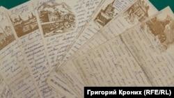 Письма с Соловков