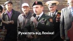 «Жовтнева революція»: як і чому її досі святкують (відео)