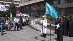 У Запоріжжі вшанували пам'ять жертв депортації кримських татар (відео)