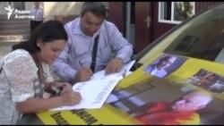 56-летие Владимира Козлова перед ожидаемым освобождением