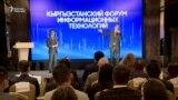 Кыргызстан менен Казакстан санариптик жаатта кызматташат