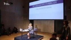 Собчак намерена добиваться регистрации Навального